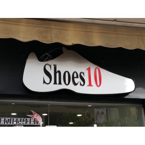 Κουτιαστή  επιγραφή σε σχήμα παπούτσι ηλεκτροστατικά βαμμένη με εσωτερικό φωτισμό led