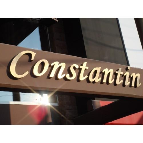 Ανάγλυφα γράμματα Constantin