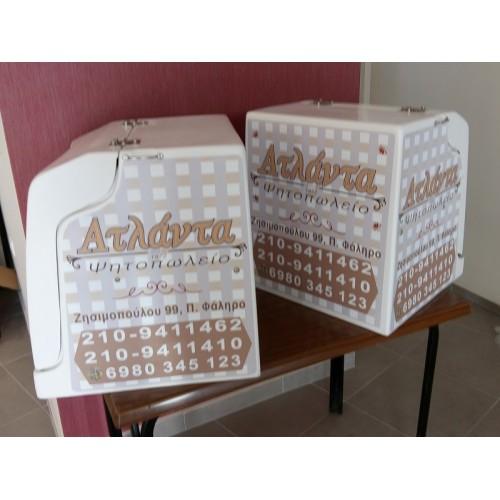 Ψηφιακή εκτύπωση για κουτιά Delivery