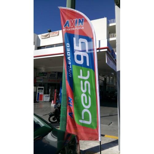 Διαφημιστική σημαία AVIN