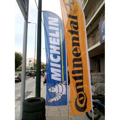 Διαφημιστική σημαία πεζοδρομίου