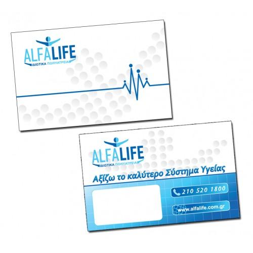 Κάρτα 5χ9 ALFA LIFE